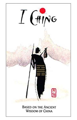 I-Ching Holitzka Deck