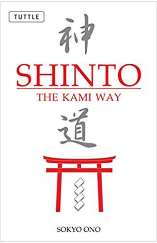 Shinto - The Kami Way