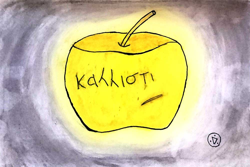"""The Golden Apple of Discord written """"To the most beautiful"""" on it."""